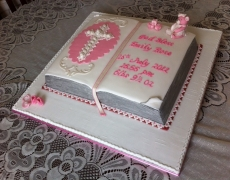 emily-rose-christening-side-view